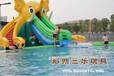 福建省大型充气水池,龙头充气水滑梯,支架水池