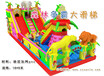 福建福州省大型充气滑梯城堡/蹦蹦床