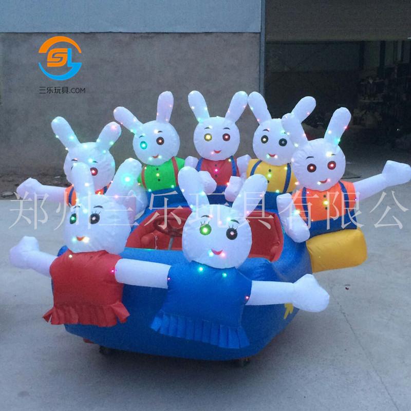 充气小兔 折纸步骤