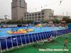 贵阳市500平方支架水池游泳池价格