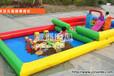 吉林白城市54米儿童充气沙滩池组合受欢迎