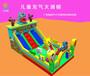湖南衡陽大型兒童玩具滑梯多少錢一平方?