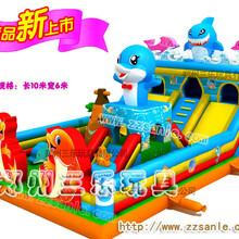 重庆省大型充气滑梯项目猪猪侠乐园项目
