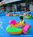 福建南平市儿童手摇船充气水池价格占地100平方