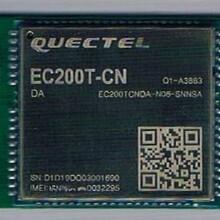 移远4GLTECAT4高速无线通信模块数据传输模组EC200TCNDA