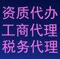安阳林州企业提供资金验资服务图片