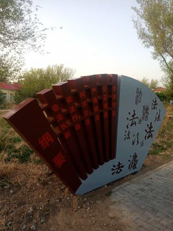 乌鲁木齐价值观灯箱组装,兴邦实力打造