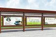 杭州價值觀標牌組裝調節,興邦精細打造