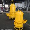 BJQ系列-佰泉耐磨排砂泵-潜水砂浆泵-电动高扬程抽泥泵