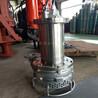 耐酸泥浆泵