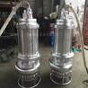 耐碱化工泵