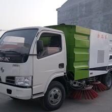 天津掃路車廠家供應圖片