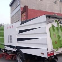河南掃路車生產廠家圖片
