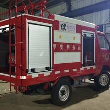 河北電動消防車圖片