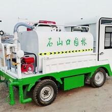 河北專業生產灑水車量大從優電動灑水車圖片