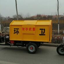 安徽優質電動垃圾清運車廠家直銷垃圾桶運輸車圖片