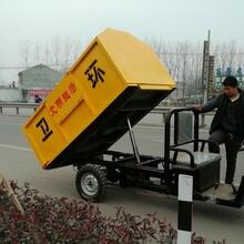 浙江現貨電動垃圾清運車廠家批發垃圾桶運輸車圖片