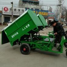 天津電動垃圾清運車廠家供應垃圾桶運輸車圖片
