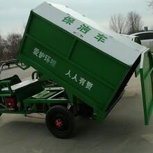 河南銷售電動垃圾清運車批發轉運車圖片