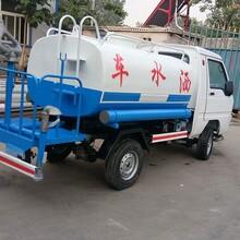 安徽專業生產灑水車性價比最高電動灑水車圖片