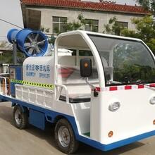 江蘇銷售灑水車信譽保證電動灑水車圖片