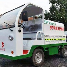山西專業生產電動高壓清洗車專業快速電動 高壓清洗車圖片
