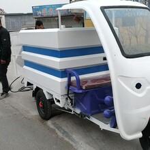 浙江專業制造電動高壓清洗車廠家電動 高壓清洗車圖片