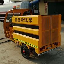 浙江電動高壓清洗車安全可靠電動 高壓清洗車圖片