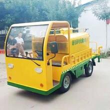 安徽全新電動高壓清洗車生產廠家電動 高壓清洗車圖片