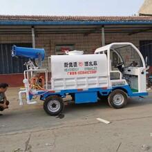 安徽供應灑水車安全可靠電動灑水車圖片
