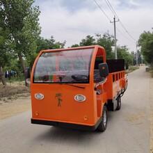山西電動垃圾清運車安全可靠轉運車圖片