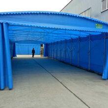 东营定制活动推拉蓬户外伸缩折叠移动帐篷大排档夜宵遮阳雨棚移动车棚