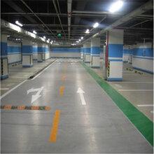 杭州环氧地坪漆聚氨酯地坪漆信誉保证聚氨酯地坪漆图片