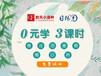 济南市中槐荫区历下韩语全日制培训哪个好-地址-电话