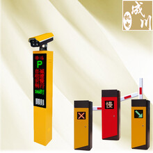成川机电设备车牌识别生产厂家车牌识别系统图片