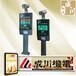 濱州從事成川機電設備車牌識別生產廠家車牌識別系統