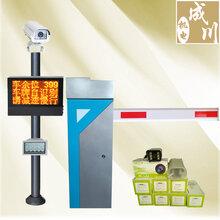 泰安从事成川机电设备车牌识别车牌识别系统