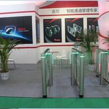 淄博成川机电通道闸价格图片