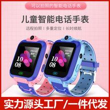 4g兒童a1智能手表防水電話手表GPS定位拍照smartwatch學生跨境圖片