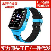 4g兒童a1智能手表防水電話手表GPS定位拍照工廠直銷圖片