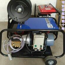 HD20/45高压管道疏通机(电机版)图片