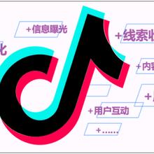 郑州抖音快手拼多多淘培训学习,抖音视频制作培训学习