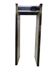 华盾手机探测门手机安检门探测电子产品的安检门效果棒