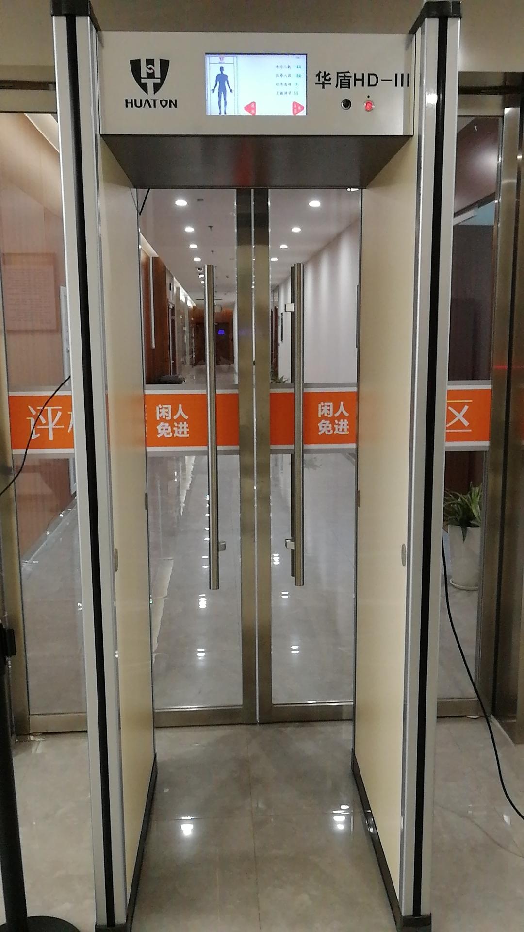 重庆驾考中心华盾手机探测门