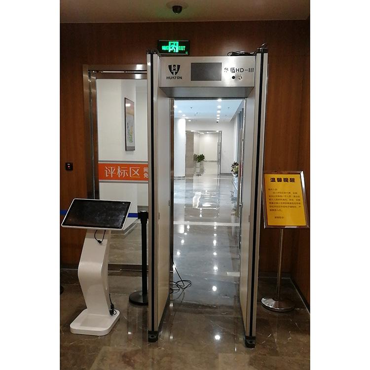 华盾手机探测系统,天津招标中心华盾手机探测门