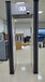 華盾手機探測門,西北地區公共資源交易中心手機安檢門廠家直銷