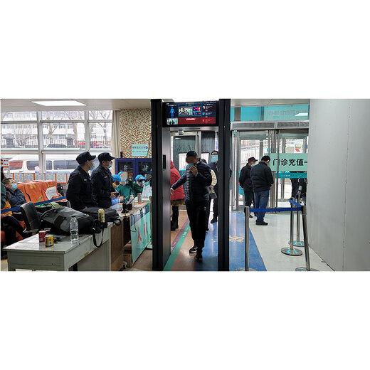 河北邢臺大盾BD-I新技術醫院危險品探測門價格