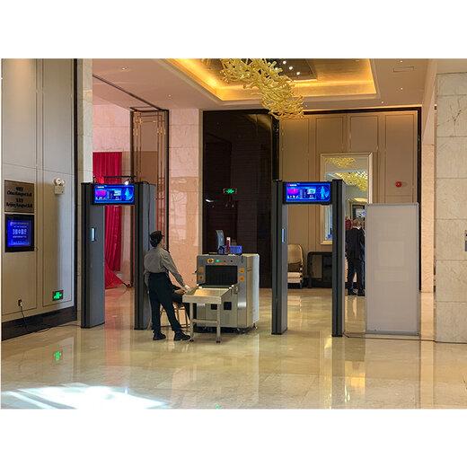 遼寧大連大盾BD-I新技術展會危險品安檢門技術參數