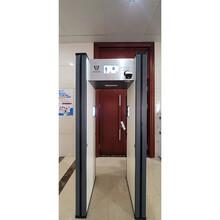 陕西安康华盾HD-III区位报警科研室手机安检门工作原理