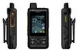 B8000安卓系統公網對講機2.4屏全網通POC對講機